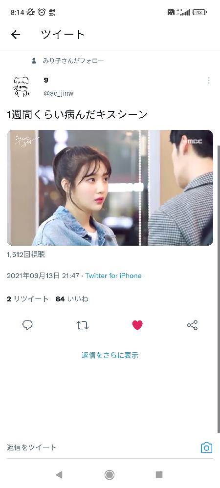韓国ドラマに詳しい方、お願いします。 この画像のドラマはなんとい題名ですか? よろしくお願いします。