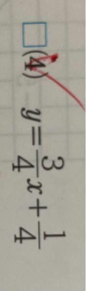 数学の一次関数のグラフの問題です。 書き方が分からないので教えてください!