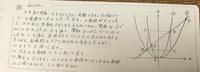 岐阜県に住む中3です。 灘高校 令和3年度の入試問題です。 二次関数のグラフ系は得意な方なのですが、これは本当に........(*´∀`)> 解いて欲しいです。 解説をお願いします。 字が汚くてすみません。