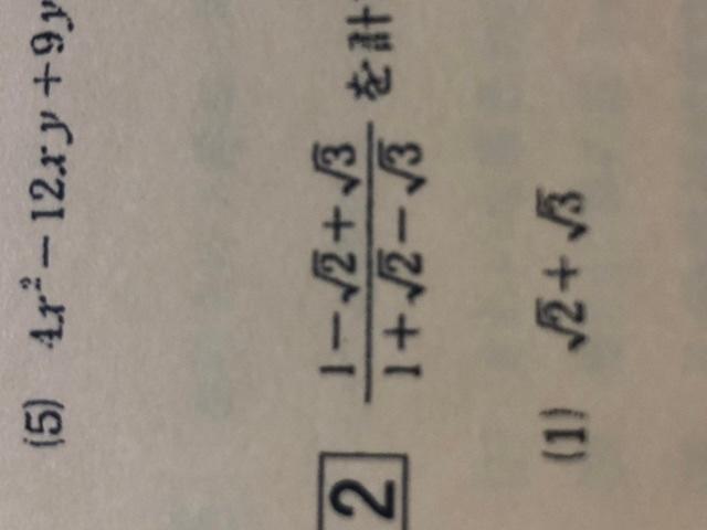 この問題の簡単な求め方ありますか?