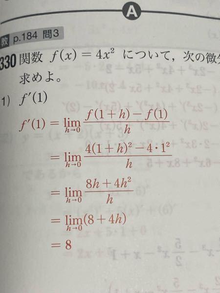 カッコの計算の仕方を忘れました。教えてください!