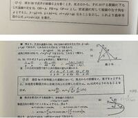 大学の力学の問題です。 以下の2点の解説をお願いします。 1.写真の下線部の意味が分かりません。解説お願いします。 2.上の図と下の図ではψの取り方が違うと考えて良いのでしょうか。またそのとき、下の問題でのρは曲率半径ではないということですか。  曲率半径を習っていないく、分からないことだらけなので質問が上手くまとまっていなかったらすみません。
