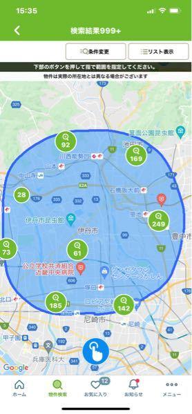 兵庫県伊丹市付近へ就職するつもりです。 車も残クレで購入しているのでそのまま持っていくつもりです。 この辺りで車があってもなくても不便でない場所はどの辺でしょうか。 この近くは便利や、治安などわかる方、住んでいる方いらっしゃいましたら教えて下さい!