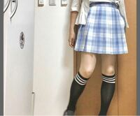 緊急! スカートとソックスの組み合わせ、変でしょうか? 私的には可愛いって思うのですが。 さっきも似た質問をしましたが、あまり評価が良くなくて。
