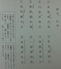 至急です。漢詩「杜少陵集」を現代語訳にしてください。