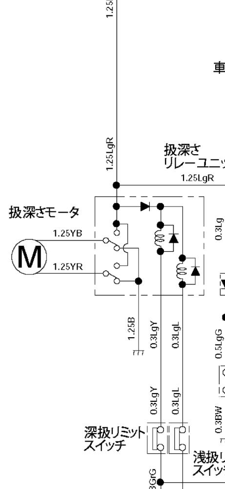 皆さんおはようございます 現在、電気回路図でなやんでます どなたか、真ん中の回路の見方 教えて頂け無いでしょうか 宜しくお願いします?