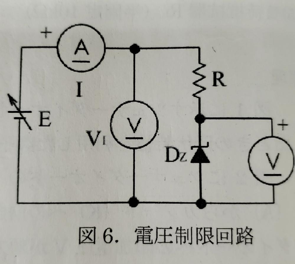下のような回路のときに抵抗があるにもかかわらず定電圧特性がおきるまで、入力電圧と出力電圧がほぼ同じ値になるのはなぜなのでしょうか? あまりこの分野における知識がないので前述した文章で分かりにくいところがあったら教えてください!