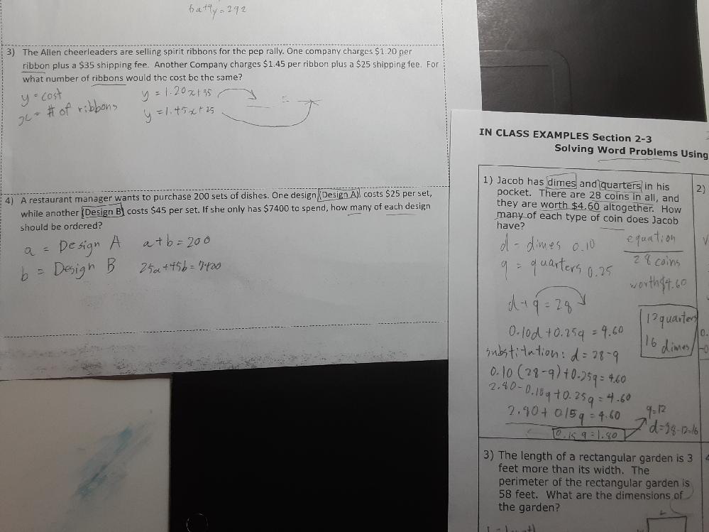 4番の問題と解説をお願いします。 右の紙の問題は例です。