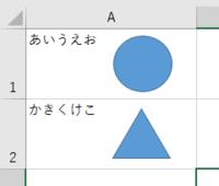 Excel2016でSheet1のA1セルのエリア内に挿入した画像を、 Sheet2のA1セルにも自動で表示させる方法はありますか? 文字だと、=Sheet1!A1で表示可能ですが、それの画像版があれば教えてください。