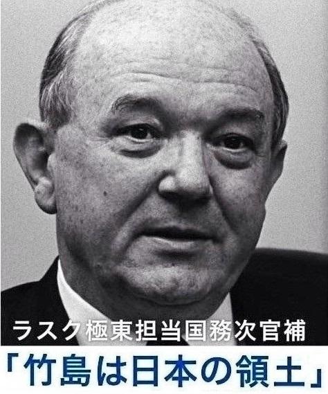 初代駐日米国大使であった「ロバート・マーフィー」は、6・25(朝鮮戦争)に関して 「日本が無かったとしたら、米国は戦争遂行が不可能であっただろう」と語った。 https://news.yahoo.co.jp/articles/990524c6ca6de6cbeca96d8e8cfc6fcfe9329f57 (yahoo.news) 竹島など反日で恩を仇で返す韓国、異常だろう?