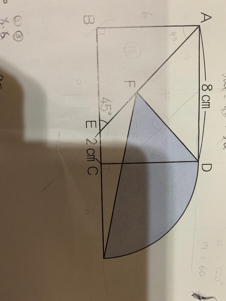 四年生 中学受験 問題です。 円周率は、3.14です。 図は、長方形ABCDと4分円を組み合わせた 図形の中に、直線を3本は引いたもので、点Fは直線AE上にあります。 色のついた部分の面積は何㎠ですか? → 34.26㎠