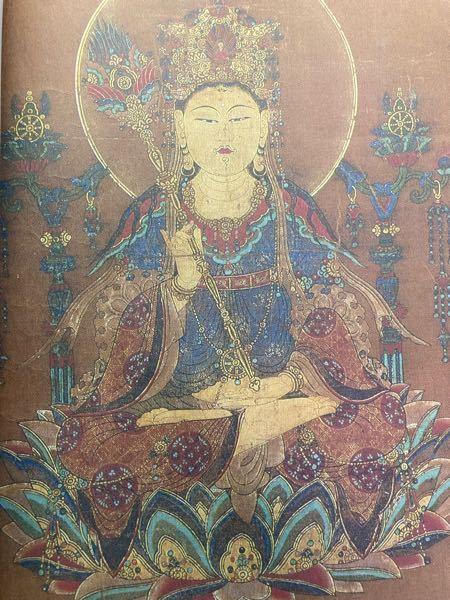 この仏様の絵について知りたいです 名前とかどういう絵なのか知りたいです