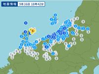 先程石川県の能登半島で震度5弱の地震が発生しましたが、今回の地震は2007年に発生した能登半島地震の余震ですか?