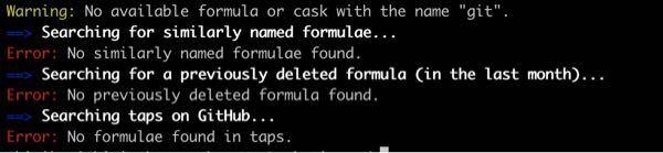 プログラミング初心者です。 pcはm1 macを使っています。 実はgitをダウンロードしたくてhomebrewを入れてからbrew install gitとやったらエラーばかり起きてしまうの...