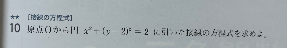 至急!! この問題の解き方が分かりません(;;) わかる方解説よろしくお願いします!