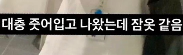 韓国語が読めず調べても分かりません。。 誰か読み方を教えて下さい!