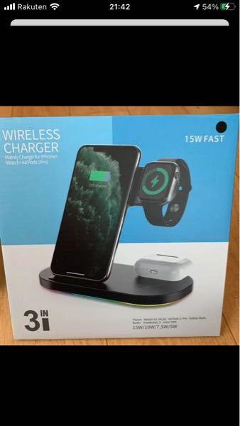 メルカリで、中古でワイヤレス充電器(画像の)を購入したのですが、iPhoneSEやAirPodsProを置くと、 「キュルキュル」「ジー(高めの音)」と、音がなります。耳を澄まさなくても聞こえるぐらいです。 熱も多少あります。 このまま使用し続けても問題ないでしょうか? また、受け取り評価を行っても大丈夫でしょうか?