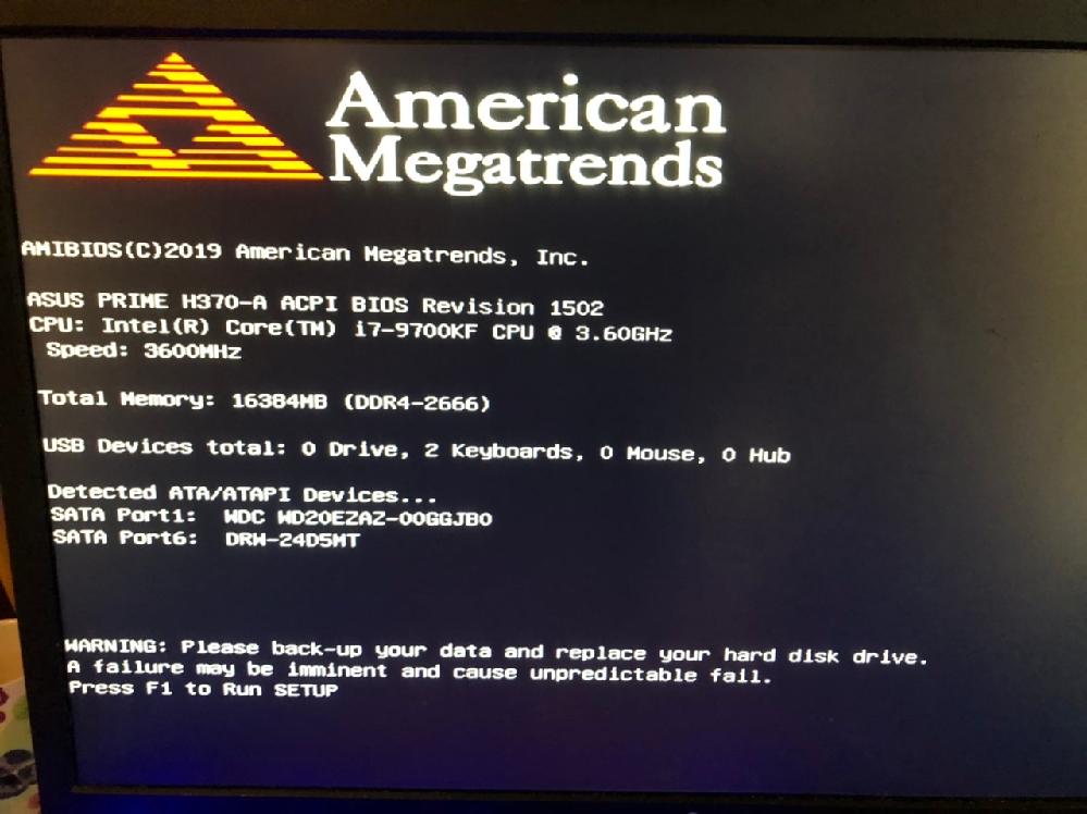 PCを起動しようとしたら、この画面が出たのですがどうすればいいですか?