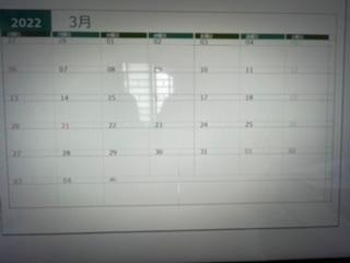 Excelで学校用カレンダーを作成していたのですが、前回までは日付のしたに線が入っていなかったのですが今日使用したら印刷時だけ入ってしまいます。けせますか?Excelの入力画面には出てません。