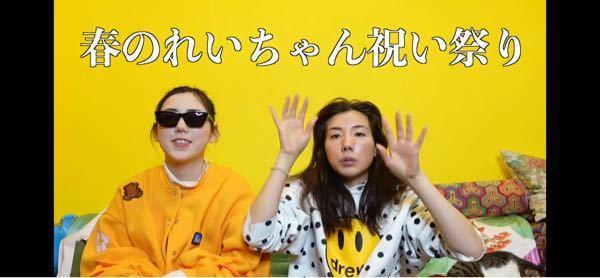 仲里依紗さんの妹が着てる上着どこのですか?