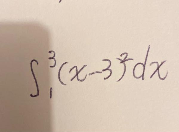 手書きですいません。これが分かりません。解説お願いします。