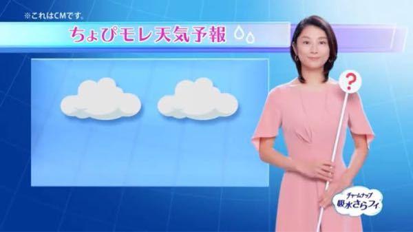 ユニ・チャームのcmの小池栄子さんが着用してる洋服どこのかわかる方いますか