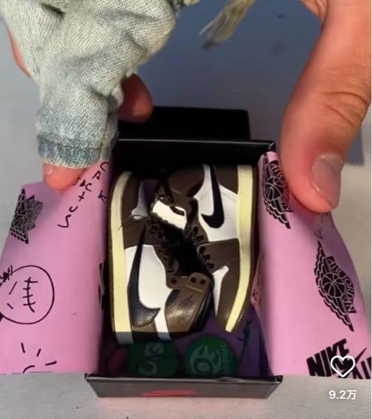このミニチュアなNIKEの靴ってどこに売ってますか? 誰か教えてください