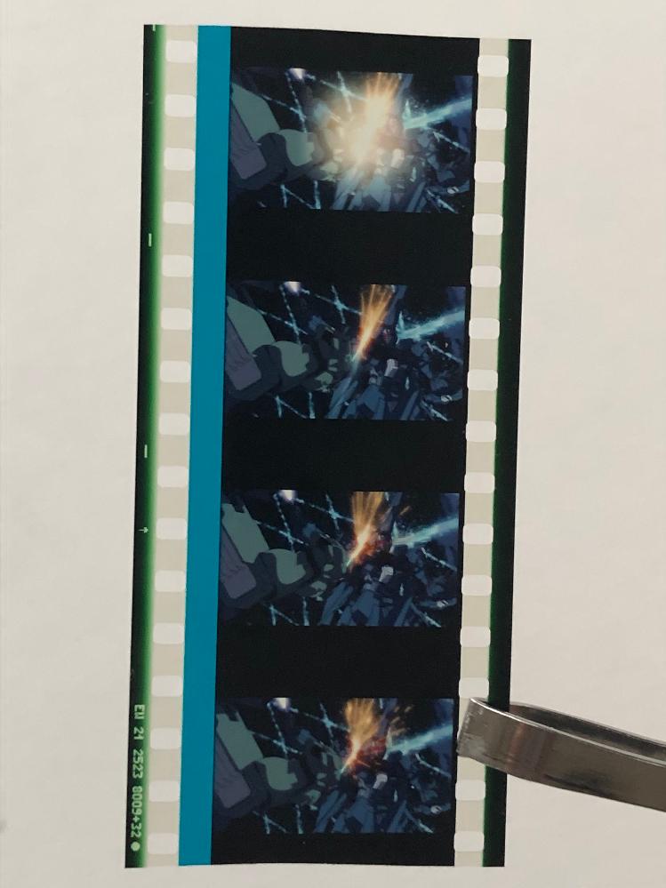 閃光のハサウェイの特典フィルムについて こちらのフィルムがどのシリーズでどのシーンかご存知の方いらっしゃいますでしょうか?