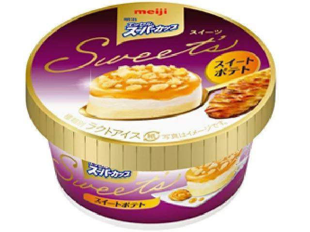 明治 エッセル スーパーカップ Sweet's スイートポテト 内容量・参考価格 172ml・220円 製造原価っていくらなんですかね 近所のスーパーで59円(税込)でした