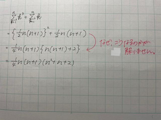数学の計算です。 基礎的なこと過ぎて恥ずかしいのですが、教えていただけると有り難いです。 宜しくお願いします。