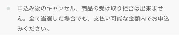 乃木坂のミーグリについて質問です。 公式サイトにこのように書いてあったのですが、もし10枚当たったとしても5枚分だけ払ってミーグリをすることも可能なのですか?