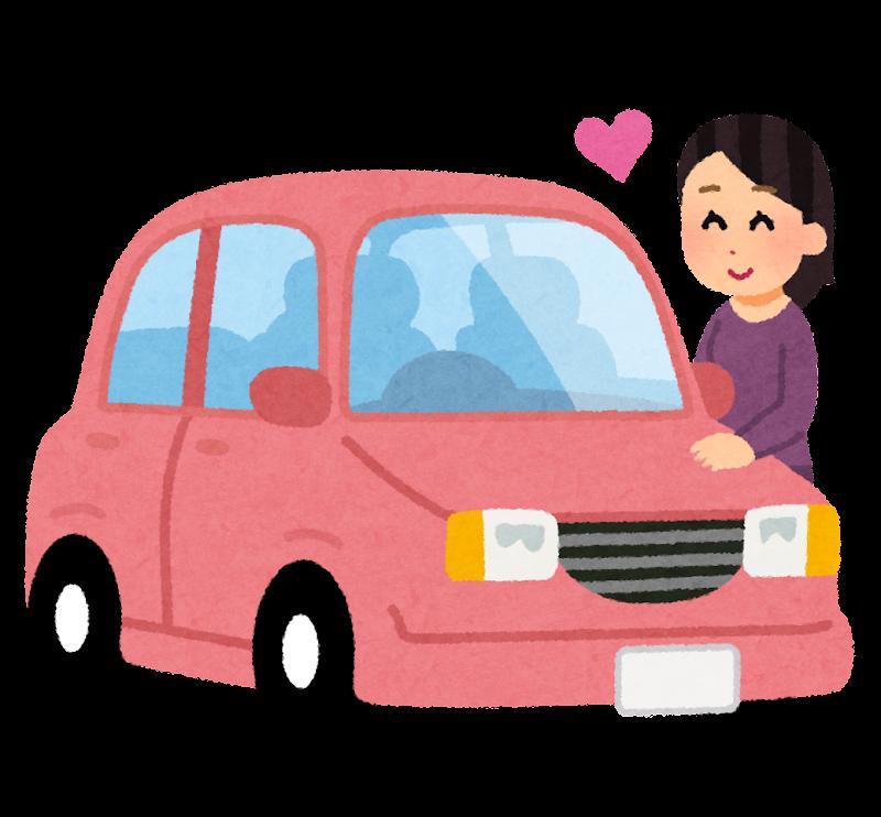 運転女子「車は男性目線で作られてる!ヘッドレストあるからポニーテールにできない!」 これはロングヘアの女性なら一度はガッカリした経験があるかもしれませんが、ハーフアップや編み込みなど、せっかく苦...
