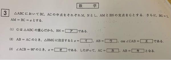 数学の図形の問題の答えと解き方を教えてください