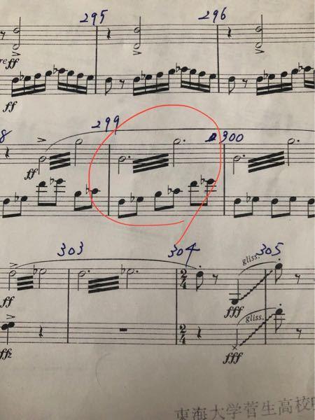 この棒線ってどういう意味でしょうか?