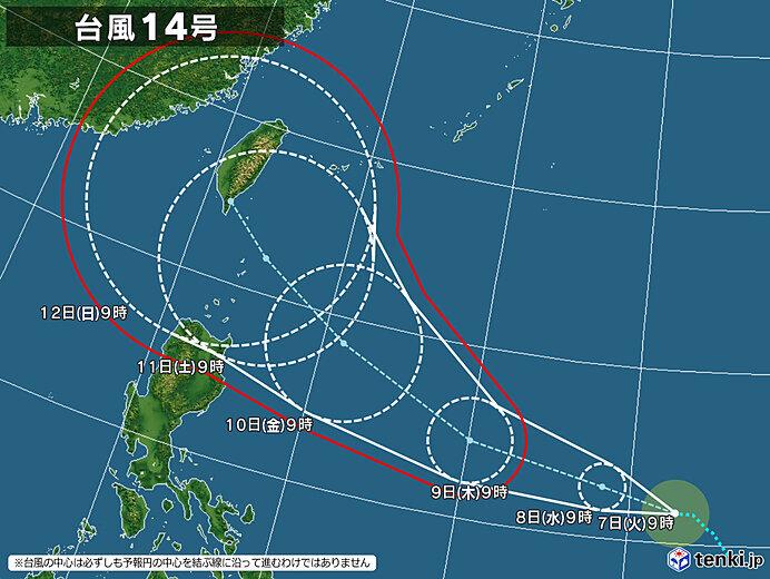 台風14号について。福岡県への台風上陸は1951年の統計開始以来初めてとのことですが、福岡県に台風が上陸しにくい理由は何ですか?