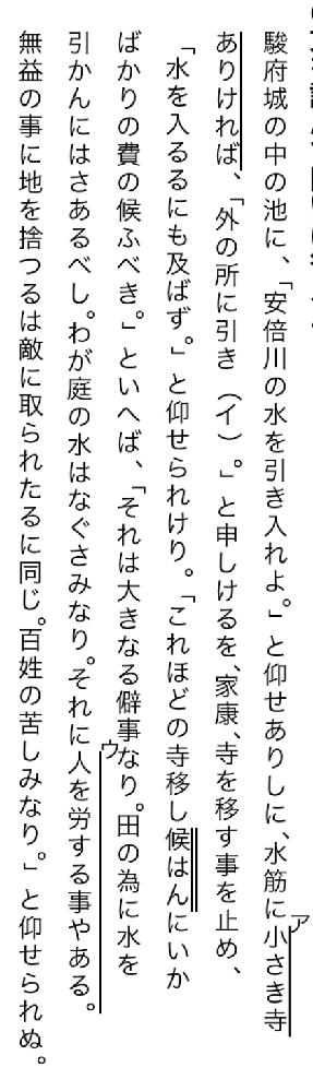 至急、 この古文を現代語に訳して欲しいです できるだけわかりやすくお願いします