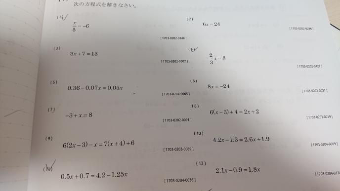 1.4.11はどうやるんですか。