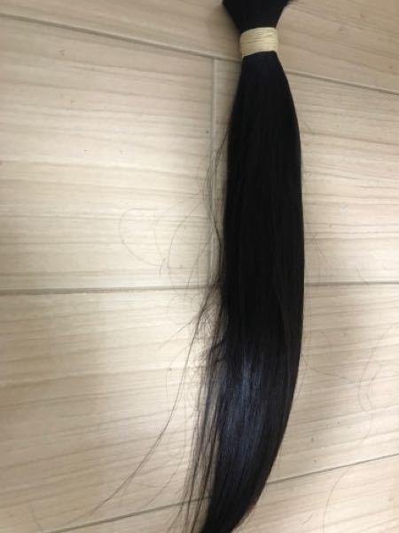 こういう髪束をトリートメントとかシャンプーするとどうなりますか? キレイになりますか? それとももつれたりしちゃいますか? トリートメントした後にドライヤーで乾かしますけどそれできれいになりますか!