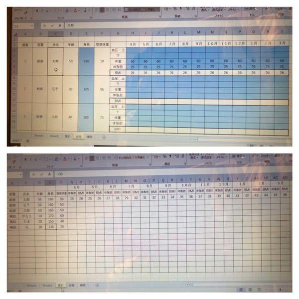 エクセルのvbaについてご教授お願いします! 写真を2枚添付させていただくのですが、 1枚目のの上の部署のシートのデータを2枚目の下の集計データに転記するvbaを作りたいと考えてます。 集計については、体脂肪とBMIに絞り一人を一行でデータ管理。 部署も10箇所ぐらいあり、部署のシートについてハッチングのあるセルは数式が入力されています! できれば、各シートにボタンを作って押したら集計シートに転記され、どんどん集計の下部に集計できればと考えています。 ざっくりな説明で申し訳ありませんが、ご教授お願いいただければ助かります!
