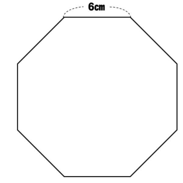 正八角形の面積 中心と結び60度の二等辺三角形を8個作るやり方で求めたいのですが、一つあたりの二等辺三角形の面積の出し方を中学の範囲で教えてください。