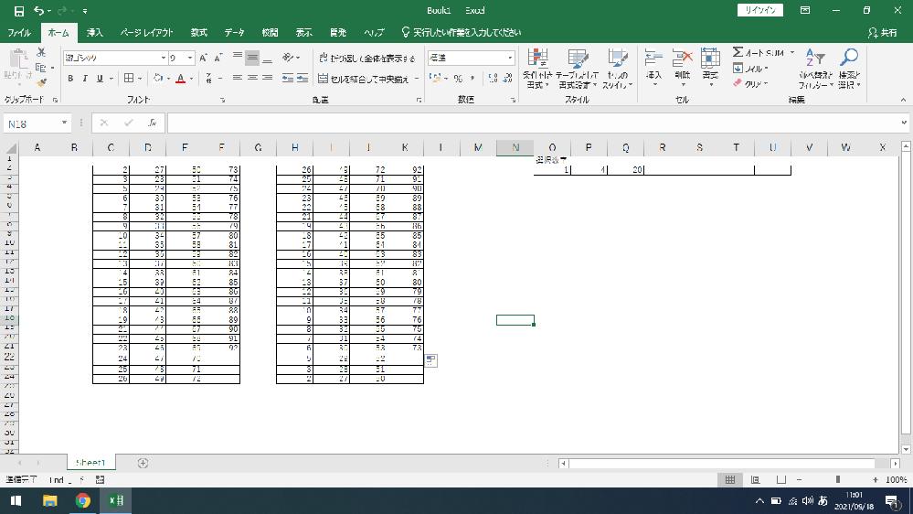 たびたびの質問すいません。 画像のような処理をしたいので、プログラムで行いたいです。 右上の欄に入力した数字を表示せず、左枠は23列ずつ昇順で入力され 右枠は23列ずつ降順で入力します。 よろしくお願いいたします。