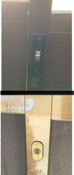 引き戸の鍵を変えたい。 実家の玄関ドアが引き戸です。 このドアの鍵(画像の上半分が内側、下半分が外側から見た鍵です)は、かなり前亡き祖父が管理していましたが祖父が亡くなってから行方がわからなくなったそうです。今は内側からは鍵をかける事ができるものの、外からは鍵がかけられません。 外出時には、この引き戸は内側から鍵をかけて表向きは鍵がかかっているように見せていますが、裏口のようなところから出てそこが無施錠の状態です。 このままでは防犯的に良くないし、親が何もしないので鍵を変えるように考えたいのですが、鍵部分だけの交換は業者に頼んでも難しいですか? 玄関ドアごとの交換は結構なお値段がするようでそこがネックです。(私は既婚で、現在は実家から出ています) また業者に頼むとしたらやはり鍵屋ですか? ドライバーがあれば自力で変えられるように見えなくもないですが…どうでしょうか?