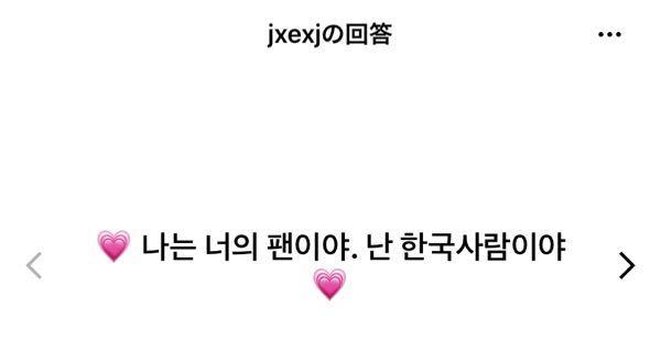 韓国語読める方翻訳お願いします