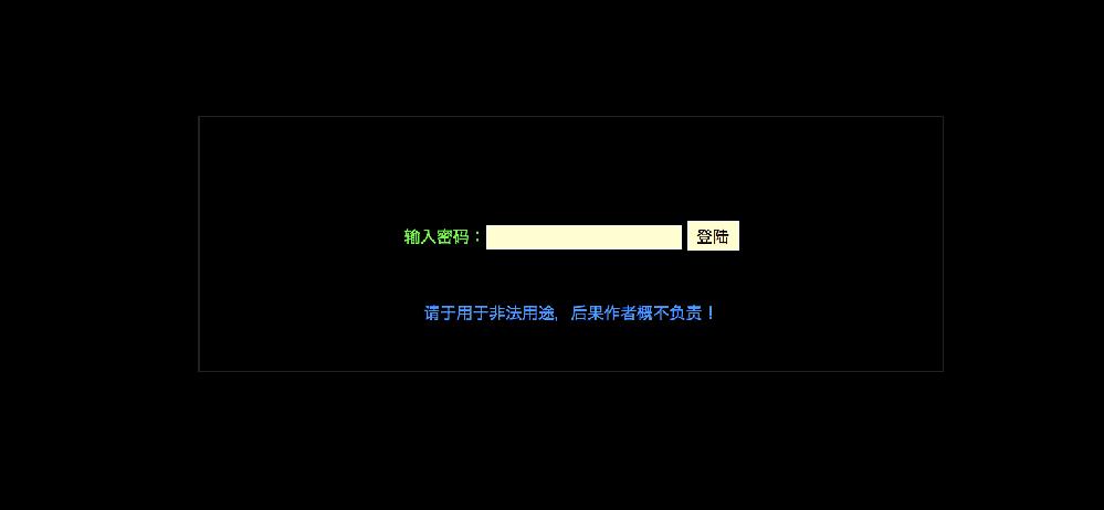 【至急返信お願いします】ハッキングの可能性?ワードプレスで作成したサイトの管理ページに入ると、真っ黒な画面に中国語の文章が表示されました。 ホームページの管理画面がハッキングされた可能性があります。 共有サーバーを契約している会社とはメールで問い合わせをしていますが、 まだ連絡がつきません。 こちらで今行える、ハッキングされたサイトの対応措置と、今後の対策について、教えてください。 [サイトの内容] 飲食店のサイト。 各種デリバリーサイト、大手のグルメレビューサイトといった、 外部リンクを多数貼っています。 [状況] 本日、管理画面にログインしたところ、通常のダッシュボードに飛ばず、添付した画像の通り、真っ黒な画面に中国語で「パスワードを入力」「違法な目的でログインしてください。作者は結果に対して責任がありません!」ということが書かれた画面が表示されました。 最後にログインをしたのが13日でした。 その日以降に、不正ログインをされたと考えられます。 [WEBサイトの現状] ・サイトの訪問・閲覧自体は可能。 ・管理画面にアクセスすると、トップページの「ダッシュボード画面」以外の編集ページはすべてアクセス、操作が可能。 (固定・投稿ページなどの設定ページなど) ダッシュボードをクリックしても入れず、中国語の画面が表示される。 ・管理ユーザーに見覚えのないユーザ名が登録されている。 ・見覚えのないプラグイン「SID GIFARI FROM TEAM_CC」がインストールされている。 ※調べても公式情報らしきページがでてこないプラグイン。「有効化」はされていない状態。 急ぎ、対処方法をこちらでも調べております。 ホームページのバックアップからまずは行っていますが、 今後のためにほか、何か対処できる措置がありましたら教えてください。