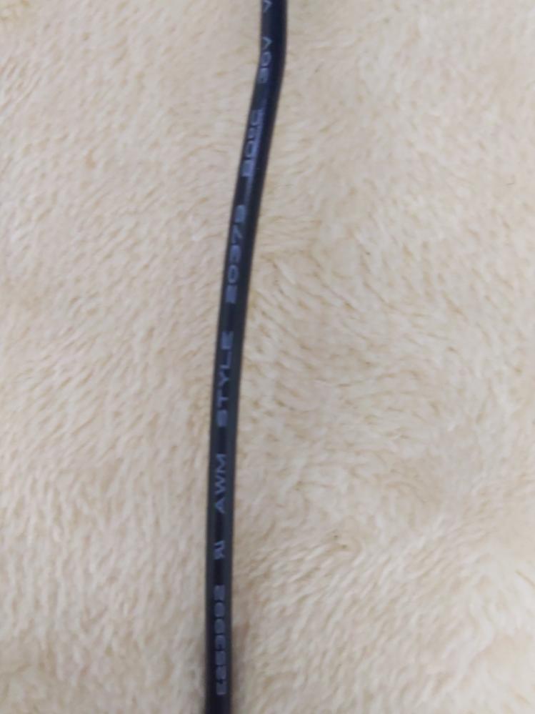 これってなんのUSB?のケーブルですか? Switchをテレビに繋ぐのに使えますか?写真見づらいかもなんですが、 E253992 RJ(←これみたいな感じのマーク)AWM STYLE 20397...