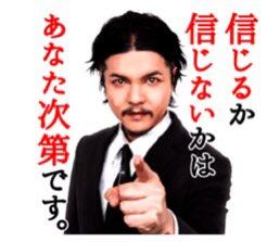 実は0人だった?日本のサンデープログラマ人口は? 趣味のみでプログラミングをしている人は、どのくらいいるのかな? まぁ、当て感で、どうぞ。 0人という推論(というか、意図的な屁理屈)。 日本の...