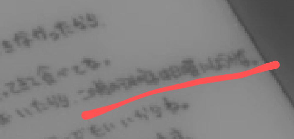 ここ何て書いてありますか? 字が小さくてよく見えません…