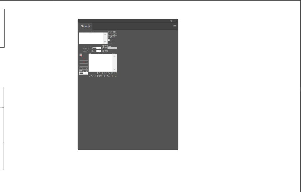 イラストレーターで縫い代ツールを試用したところ画像のように とても小さく出てしまい、クリックもできず困っています。 原因がわかる方、表示を変える方法がわかる方、教えていただきたいです。