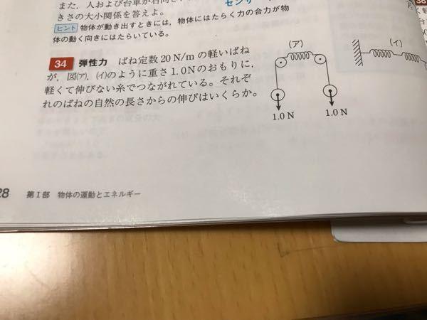 物理基礎についてです。 下の問題の(ア)の答えは 5.0×10のマイナス2乗 と書いてありました。 0.050mではなく5.0×10のマイナス2乗 と書かれている理由を教えてください。 また0.050mでも正解になるでしょうか?
