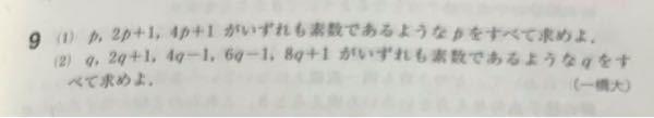 (2)ですがm(mod3)=0,1,2の場合分けでなぜできないんですか?